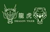 918kiss Dragon Tiger Casino Games - Monkeyking Club