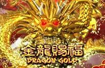 918kiss Dragon Gold Hot Games - Monkeyking Club