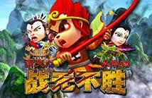 918kiss Monkey Story Plus Hot Games - Monkeyking Club