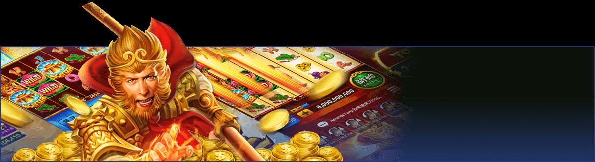 Sbobet EGames Slot Games - Monkeyking Club