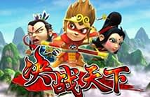 918kiss Battle World Slot Games - Monkeyking Club