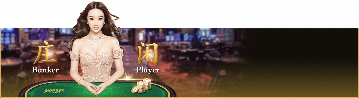 Lucky Palace Live Baccarat Game - Monkeyking Club