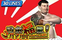 918kiss Japan Fortune Slot Games - Monkeyking Club