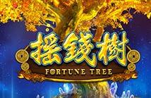 918kiss Golden Tree Slot Games - Monkeyking Club