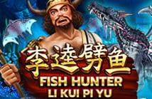 918kiss Li Kui Pi Yu Fishing Games - Monkeyking Club