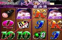 918kiss Kimochi Classic Slot Games - Monkeyking Club